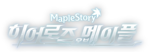 MapleStory Heroes of Maple