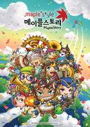 MapleStory Korea 5th anniversary