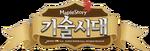 MapleStory Age of Artisans