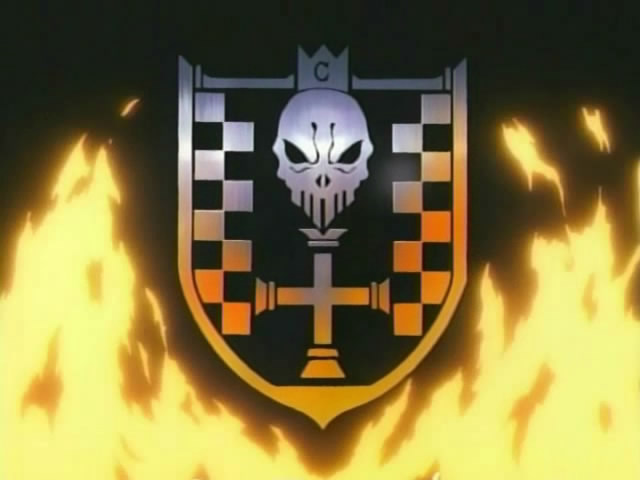 File:Chess Pieces emblem.jpg