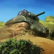 Republic battle tank