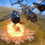 Fuel Bomb