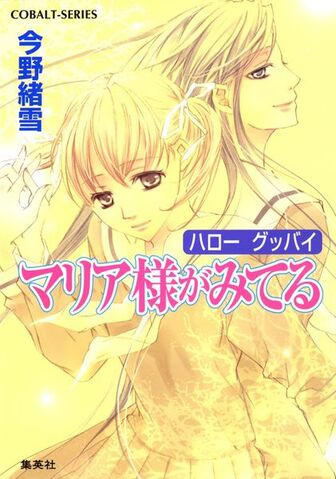 File:MM Volume 33.jpg