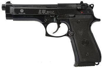 Vektor-Z-88