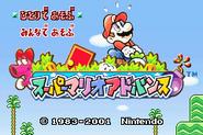 Title Screen (Super Mario Advance, JP)