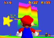 RainbowPalace1