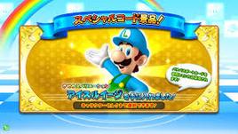 Ice Luigi (4)