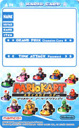 File:Mario Card (2).png