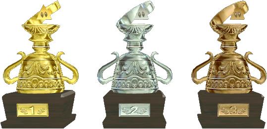 File:Trophys.png