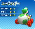 Egg Rider (Mario Kart Arcade GP DX)