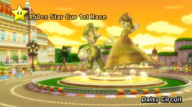 Daisy Circuit (statue)
