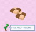 120px-Yckodc icebox cookies