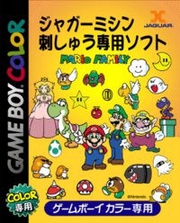 200px-Mario Family cover