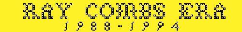 RCombs Logo