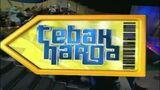 Tebak Harga Logo