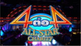 4 of 4 All-Star Charity