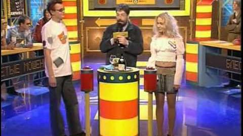 Family Feud (Russia)-2