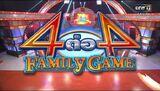 4 vs. 4 Family Game 2016