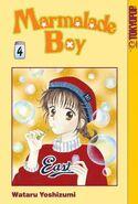 Marmalade-Boy-vol-4