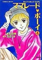 File:Novel-4.jpg
