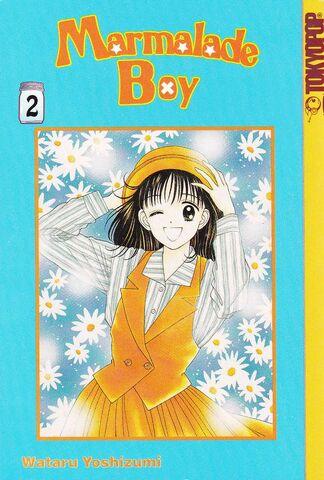 File:Marmalade-Boy-vol-2.jpg