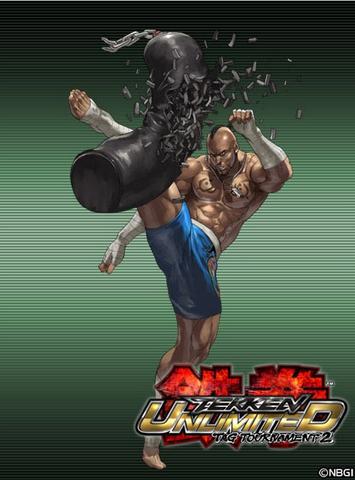 File:Tekken Ultimate Tag 2 Bruce Irvin.png