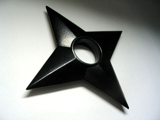 File:Simple Hira Shuriken.jpg