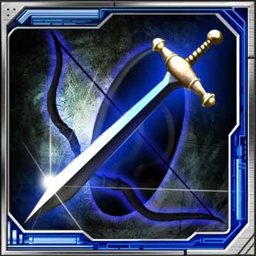 File:Sword of Proficiency Blue.jpg