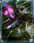Thief of Orleans Gambit