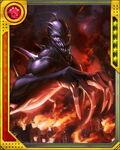 Primordial Chaos King