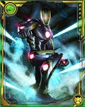 Stargazer Iron Man