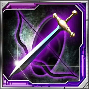 File:Sword of Proficiency Purple.jpg