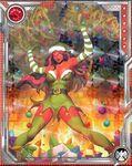 Merry Merry Red She-Hulk