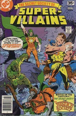 File:Secret Society of Super-Villains Vol 1 15.jpg