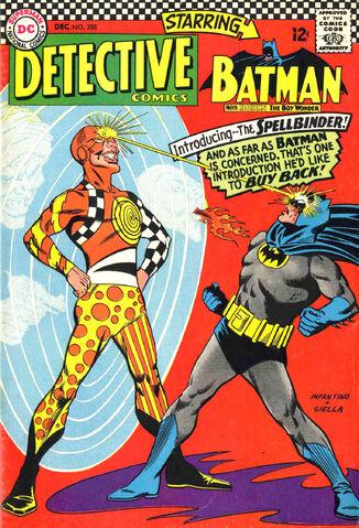 File:Detective Comics 358.jpg