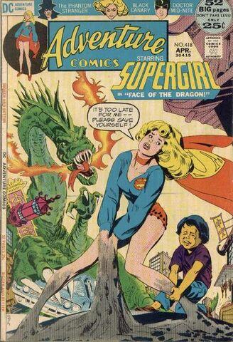File:Adventure Comics Vol 1 418.jpg