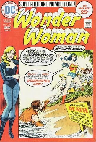 File:Wonder Woman Vol 1 216.jpg