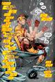 Kid Flash Bart Allen (Prime Earth) 0001