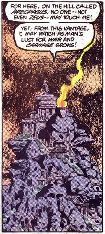 File:Areopagus.jpg