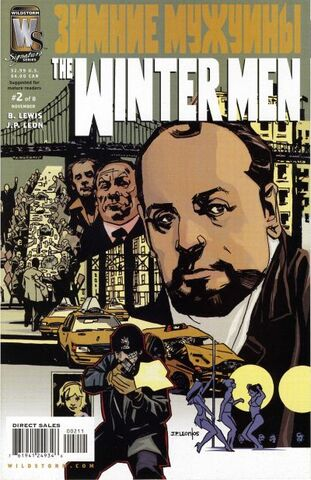 File:Winter Men Vol 1 2.jpg