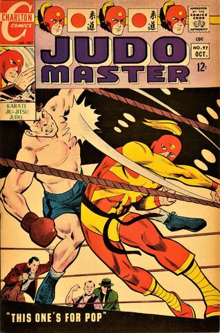 File:Judomaster Vol 1 97.jpg
