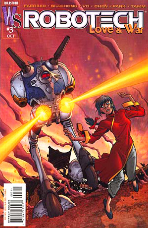 File:Robotech Love and War Vol 1 3 Variant.jpg