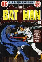Batman 243