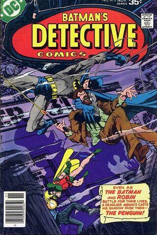 File:Detective Comics 473.jpg