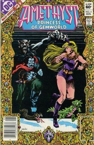 File:Amethyst Princess of Gemworld 4.jpg