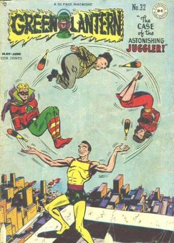 File:Green Lantern Vol 1 32.jpg