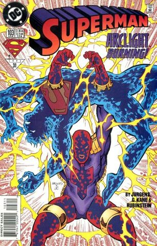File:Superman Vol 2 103.jpg