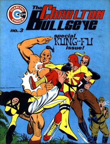 File:Charlton Bullseye Vol 1 3.jpg