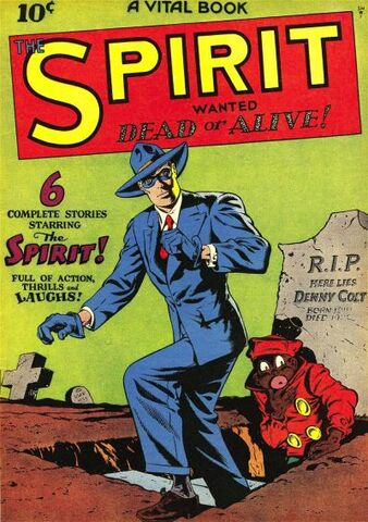 File:Spirit (Quality) Vol 1 1.jpg