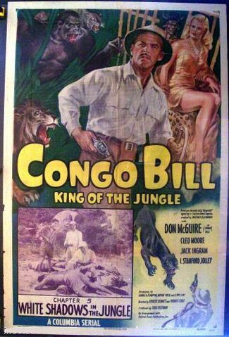 File:Congo Bill Serial.jpg